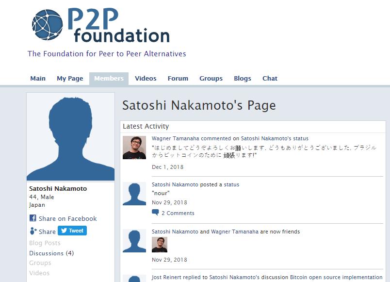 Satoshi Nakamoto-P2P-Foundation